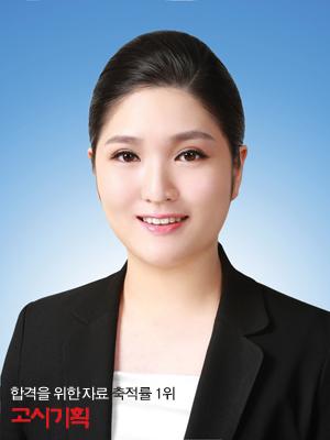 2016년 서울시 9급 공무원 사회복지직 최종합격자  윤은진