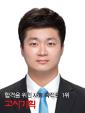 2017년 서울시.경기도 9급 공무원 사회복지직 최종합격자 민경수