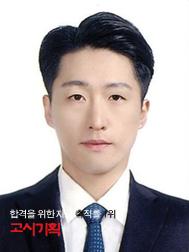 2017년 경상북도 지방소방공무원 최종합격자 이경태