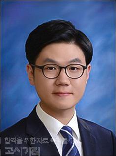 2017년 국가직 9급 보호직 공무원 최종합격자  김근우