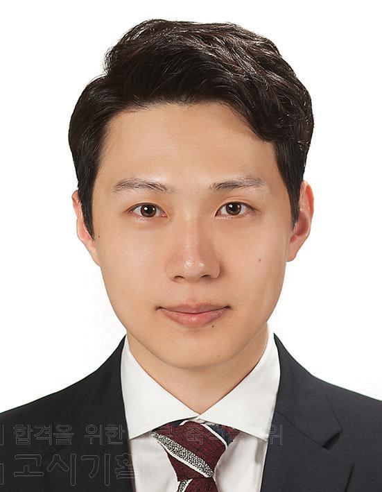 2017년 국가직 9급 교정직 공무원 최종합격자 홍세용