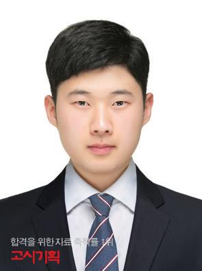 2017년 국가직 9급 교정직 최종합격자 신은철